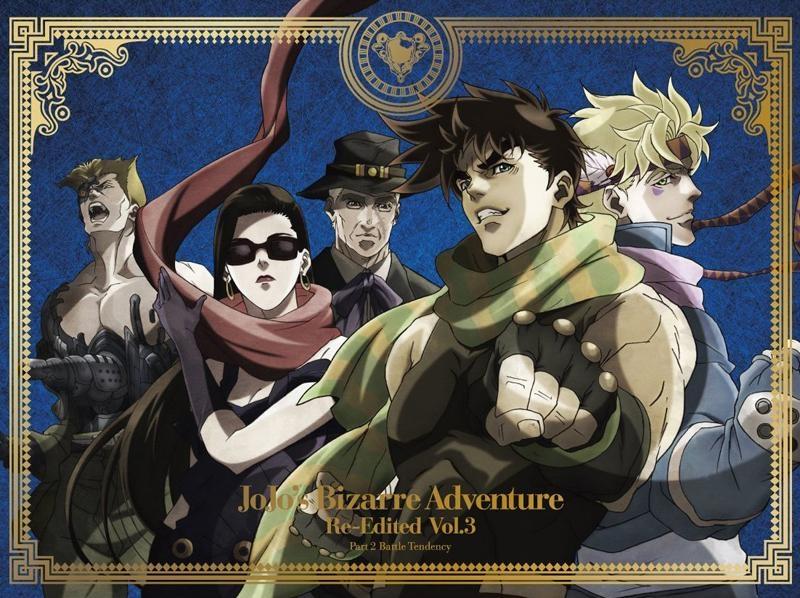 【Blu-ray】TV ジョジョの奇妙な冒険 総集編 Vol.3 初回生産限定版
