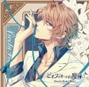 【ドラマCD】ゲーム ピオフィオーレの晩鐘 Character Drama CD Vol.1 ニコラ・フランチェスカ (CV.木村良平)の画像