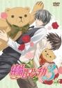 【DVD】TV 純情ロマンチカ3 第6巻 通常版の画像