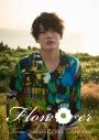 【DVD】崎山つばさ/Flow*er ~TSUBASA SAKIYAMA LIVE & TRIP MOVIE~ 初回生産限定版の画像