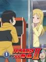 【Blu-ray】TV ハイスコアガールII STAGE1 初回仕様版の画像