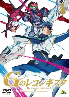 【DVD】TV ガンダム Gのレコンギスタ 第4巻 通常版