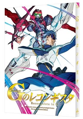 【Blu-ray】TV ガンダム Gのレコンギスタ 第4巻 特装限定版