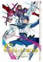 【Blu-ray】TV ガンダム Gのレコンギスタ 第4巻 特装限定版の画像