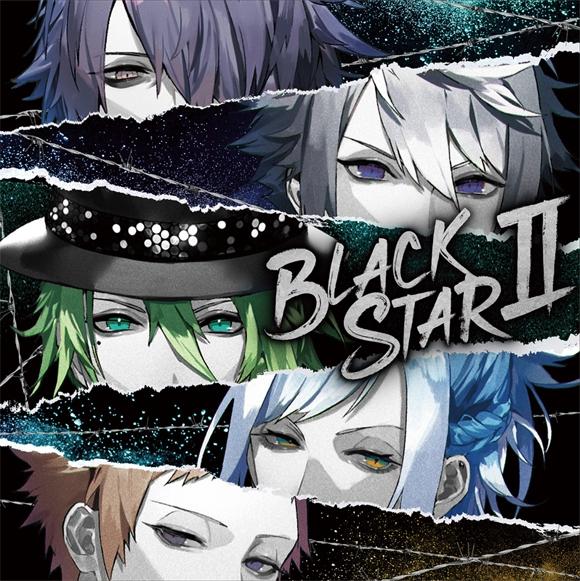 【アルバム】ゲーム ブラックスター -Theater Starless- BLACKSTAR II 初回限定盤 STAR Ver.