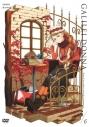 【DVD】TV ガリレイドンナ 3 通常版の画像