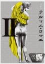【Blu-ray】TV テルマエ・ロマエ 2の画像