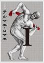 【DVD】TV テルマエ・ロマエ 1の画像