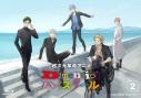 【Blu-ray】TV 超次元革命アニメ Dimensionハイスクール VOL.2の画像