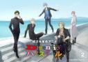 【DVD】TV 超次元革命アニメ Dimensionハイスクール VOL.2の画像