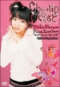 【DVD】新谷良子/新谷良子 ファーストライブツアー はっぴい・はっぴい・すまいる'05 chu→lip☆くぇすと 通常版の画像