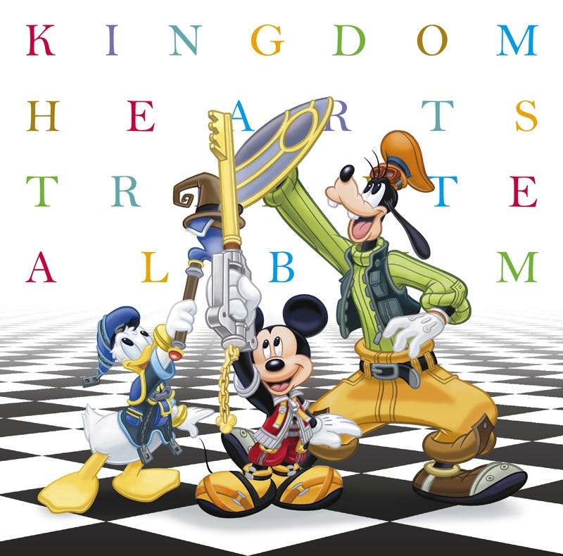 【アルバム】KINGDOM HEARTS トリビュートアルバム