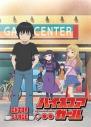 【Blu-ray】OVA ハイスコアガール EXTRA STAGE 初回仕様版の画像