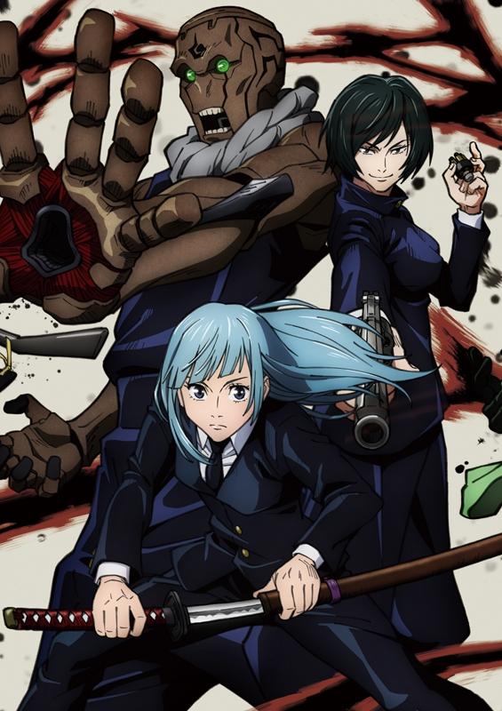 【Blu-ray】TV 呪術廻戦 Vol.7 初回生産限定版