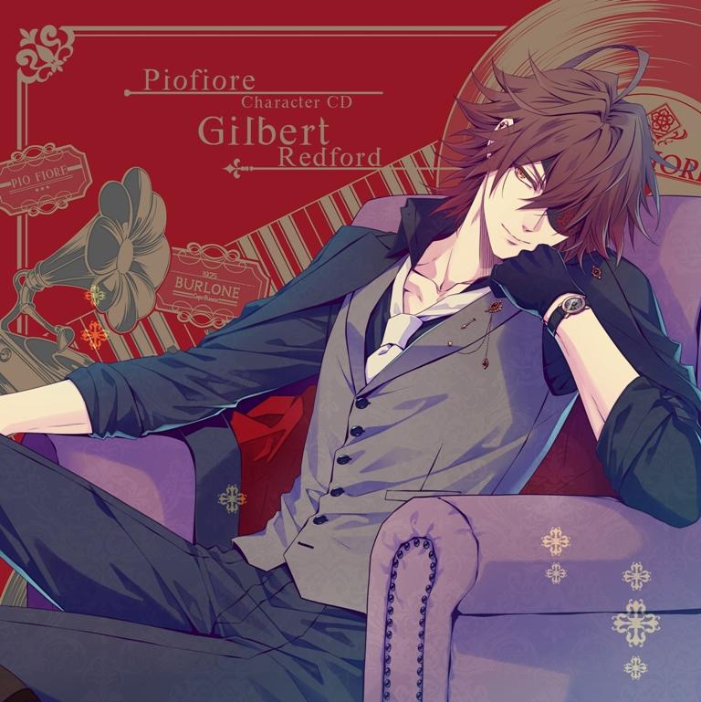 【キャラクターソング】ゲーム ピオフィオーレの晩鐘 Character CD Vol.2 ギルバート・レッドフォード(CV.森久保祥太郎)