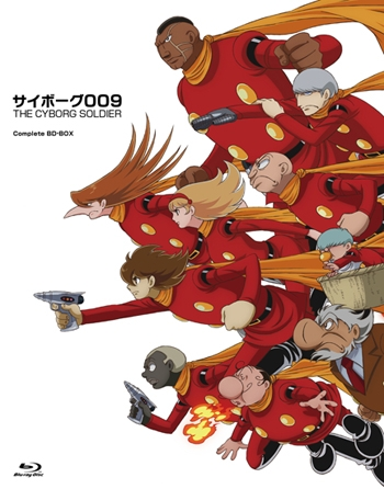 【Blu-ray】TV サイボーグ009 THE CYBORG SOLDIER Complete BD-BOX 期間限定生産版