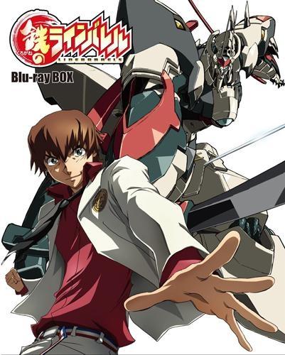 【Blu-ray】TV 鉄のラインバレル Blu-ray BOX 初回限定版