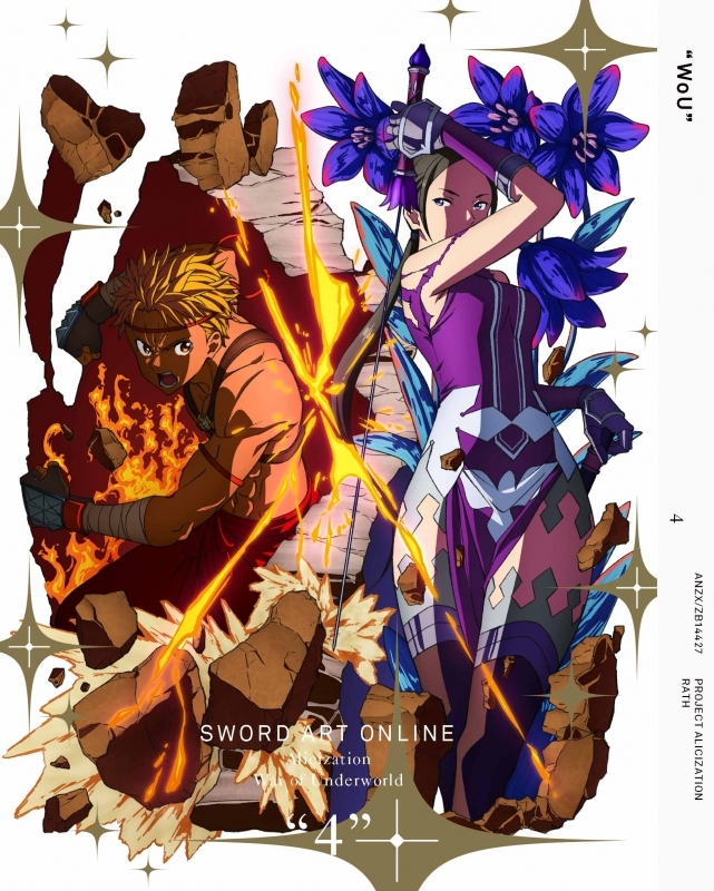 【Blu-ray】TV ソードアート・オンライン アリシゼーション War of Underworld 4 完全生産限定版