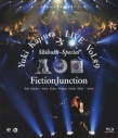 "【Blu-ray】梶浦由記・FictionJunction/Yuki Kajiura LIVE vol.#9 ""渋公Special""の画像"