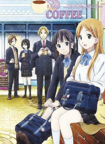 【Blu-ray】TV ココロコネクト カコランダム 初回限定版