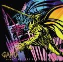 【サウンドトラック】TV 牙狼<GARO>-炎の刻印- オリジナルサウンドトラックの画像