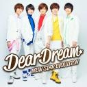 【キャラクターソング】2.5次元アイドル応援プロジェクト ドリフェス!「NEW STAR EVOLUTION」/DearDreamの画像