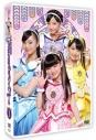 【DVD】TV 魔法×戦士 マジマジョピュアーズ! DVD BOX vol.1の画像