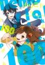 【コミック】ホリミヤ メモリアルブック page.100の画像