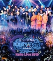 【Blu-ray】ミュージカル 青春-AOHARU-鉄道 コンサート Rails Live 2019の画像