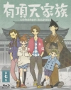 【Blu-ray】TV 有頂天家族 第七巻の画像