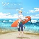 【サウンドトラック】WAVE!!~サーフィンやっぺ!!~ SOUNDTRACKの画像
