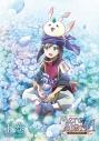 【Blu-ray】TV メルクストーリア -無気力少年と瓶の中の少女- 下巻の画像