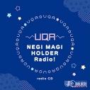 【DJCD】TV UQ HOLDER!~魔法先生ネギま!2~ ラジオCDの画像