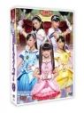 【DVD】TV 魔法×戦士 マジマジョピュアーズ! DVD BOX vol.2の画像