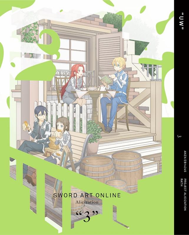 【DVD】TV ソードアート・オンライン アリシゼーション 3 完全生産限定版