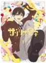 【Blu-ray】TV サンリオ男子 第1巻 特装限定版の画像