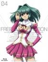 【DVD】TV フリージング ヴァイブレーション Vol.4の画像
