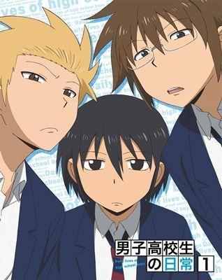 【Blu-ray】TV 男子高校生の日常 スペシャルCD付き初回限定版 VOL.1