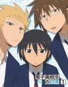 【Blu-ray】TV 男子高校生の日常 スペシャルCD付き初回限定版 VOL.1の画像