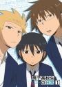 【DVD】TV 男子高校生の日常 スペシャルCD付き初回限定版 VOL.1の画像