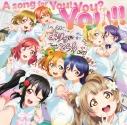 【キャラクターソング】ラブライブ! μ's A song for You! You? You!! BD付盤の画像