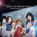 【DJCD】ラジオCD ガールズ&パンツァーRADIO ウサギさんチーム、まだまだ訓練中! Vol.2の画像