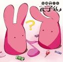 【サウンドトラック】TV 地縛少年花子くん オリジナルサウンドトラックの画像