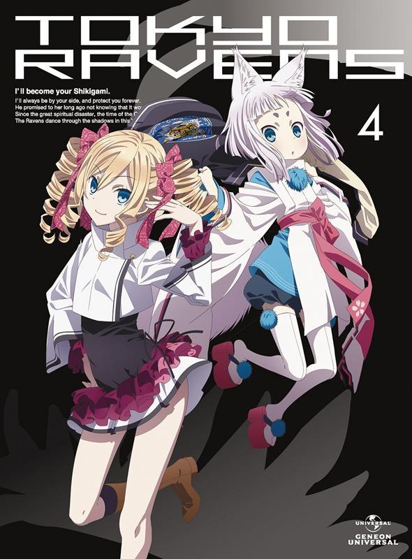 【Blu-ray】TV 東京レイヴンズ 第4巻 初回限定版