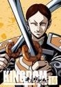 【DVD】TV キングダム飛翔篇 14の画像