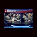 【主題歌】劇場版 名探偵コナン 緋色の弾丸 主題歌「永遠の不在証明」収録シングル ニュース/東京事変の画像