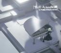 【アルバム】Piano Collections NieR:Automataの画像