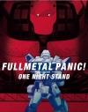 【Blu-ray】フルメタル・パニック!ディレクターズカット版 第2部 ワン・ナイト・スタンド編の画像