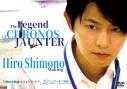 【DVD】下野紘の軌跡 メイキング・オブ クロノス・ジョウンターの伝説の画像