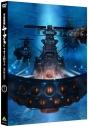 【DVD】劇場版 宇宙戦艦ヤマト2202 愛の戦士たち 7 メカコレ付 初回限定生産の画像